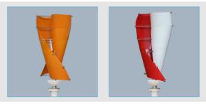 2017 최신 판매 300W 나선형 수직 바람 터빈 (SHJ-NEV300S)