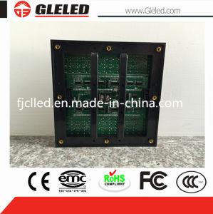 Taux de rafraîchissement élevé P10 Module d'affichage à LED de plein air pour des événements