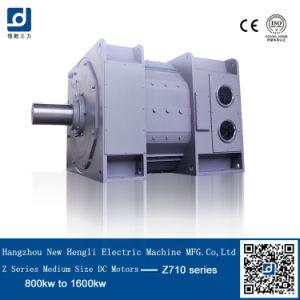 El LNH Z gran potencia 1000KW motor DC eléctrico