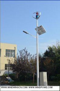 Maglev 바람 태양 잡종 조명 시설 (400W12V 수직 발전기)