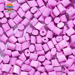 フィルムの等級のポリエチレンのポリプロピレンの紫色カラーMasterbatch