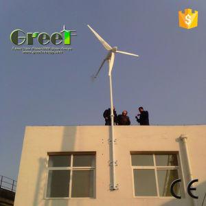 Horizontale Wind-Turbine der Qualitäts-10kw für Bauernhof