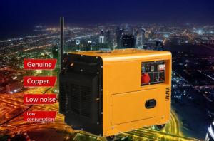 На свежем воздухе - Бесшумный портативный малых дизельных генераторов
