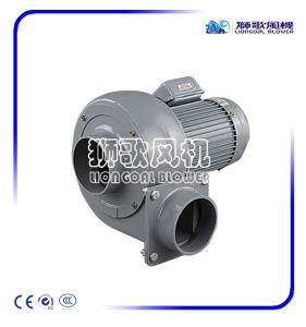 50/60 Hz turbo Ventilateur centrifuge de l'industrie pour les Turbo Système de levage