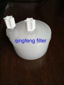 高く効率的な1/4のワインのろ過のためのNPTのカプセル液体フィルター