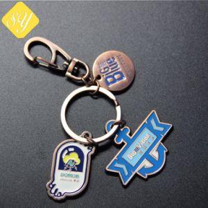 Catena chiave di Keychain del motociclo automatico su ordinazione poco costoso all'ingrosso