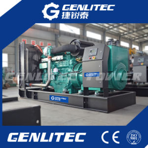 225kVA diesel générateur électrique alimenté par la plupart des Chinois moteur fiable