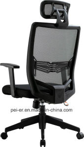 現代オフィス用家具の人間工学的の金属管理ファブリック椅子(1505A)