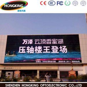 Star National P10 de haute qualité a conduit l'affichage de la publicité de plein air