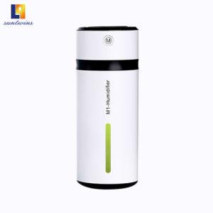 Подарок Mini USB воздух холодный туман ультразвуковой увлажнитель воздуха для автомобиля