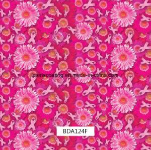 日刊新聞の使用(BDA108F)のための花の葉のCamoパターン水転送の印刷のフィルム
