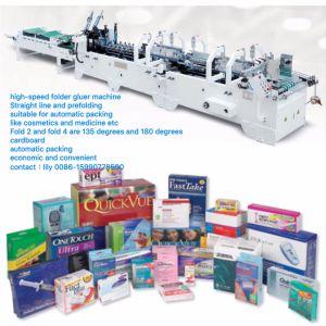 آليّة [بر-فولدينغ] صندوق يجعل آلة لأنّ ورق مقوّى ([غك-780ب])