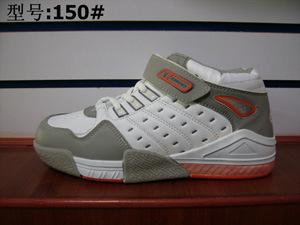 Chaussures de sport (150#)