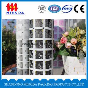 Высокое качество бумаги из алюминиевой фольги