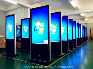 LCD 디스플레이를 광고하는 55  46  32