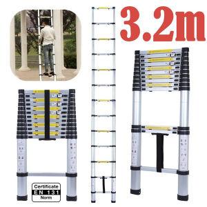 3.2m Telescopic Ladder  En 131/SGS Certificate