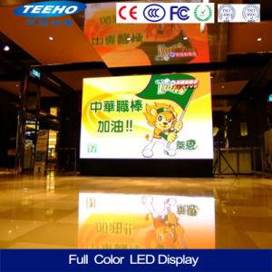 P4 HD SMD Affichage LED couleur intérieure de l'ennemi de la publicité