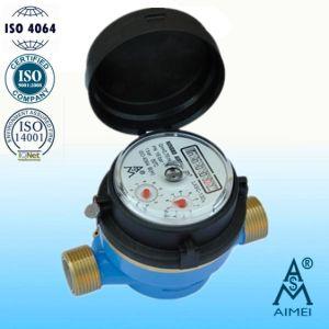 Tipo Seco de jacto único medidor de água de plástico da roda de palhetas (LXSC-13D8)