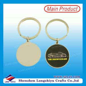 Promotion를 위한 금 Metal Keyring Spin Gold 3D Key Chain