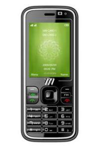 GSM van Quran Mobiele Telefoon (n-200)