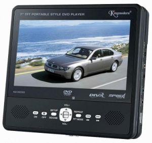 Beweglicher DVD-Spieler (KM-D8200S)