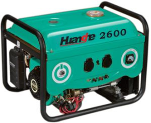 Jailine Generator (HH2600A)