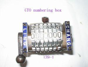La numeración de Verificación de Heidelberg, máquina de impresión offset.