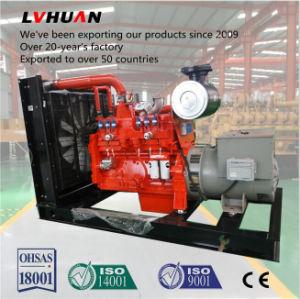 60/50Hz 1500rpm 50kw - generatore del gas naturale di 500kw Cummins Engine