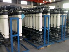 Le traitement des eaux (UF-8040)
