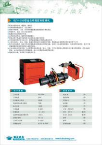 Bzh-250qのバット融合機械(タッチ画面のためのCNC)