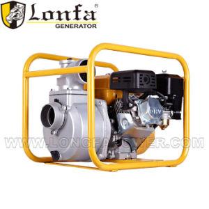 Robin 3 pulgadas de un cilindro de gasolina, máquinas de la bomba de agua