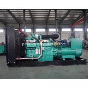 Gruppo elettrogeno diesel di Yuchai 500kw/600kVA con il prezzo di fabbrica