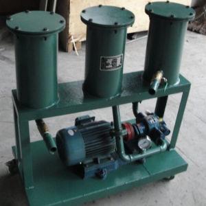 高く効率的な真空の変圧器オイルは機械を浄化する