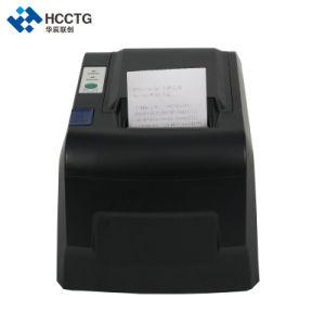 Stampante parallela della ricevuta di posizione di pubblicazione periodica 58mm del USB (POS58IV)