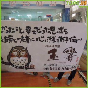 Реклама рекламные наклейки с логотипом Радуга для использования вне помещений на стену