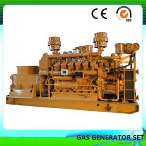 Gruppo elettrogeno del gas naturale 120-500kw con lo SGS del Ce, approvazione di iso