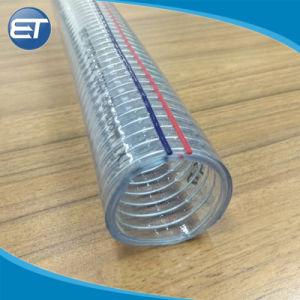 キャンデーの臭いが付いている無毒なPVC鋼線の補強された吸引のホース/管/管