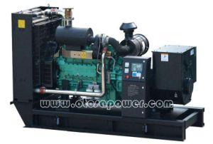 力エンジンYc6b115z-D20を搭載する100kVA/80kw YuchaiディーゼルGensetの発電機