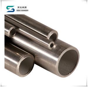中国の金の製造者Ss 304のステンレス鋼の管の価格