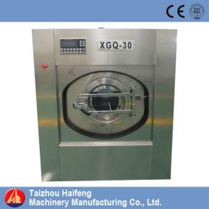 Lavage et de la Filature machine/machine à laver commerciales de séchage (XGQ)
