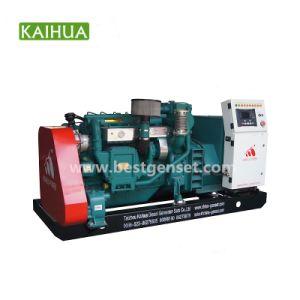 30kw Weichai Hauptgebrauch-Marinedieselgenerator-Set für Verkauf