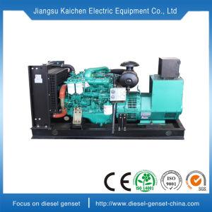 De Diesel van de Macht 200kw van de industrie Prijs van de Generator, 200kw Generator, Generator