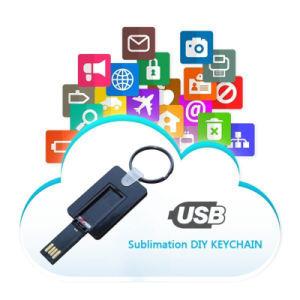 La sublimation de métal blanc Trousseau USB 8G