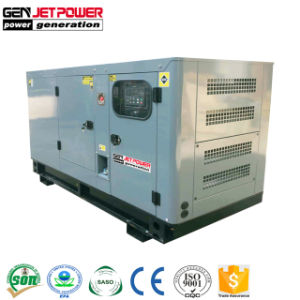 三相予備発電のディーゼル発電機50kVA 40kwの発電機の価格