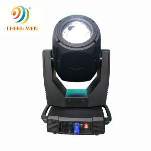 異なった段階装置15r 3in1のプログラム可能なソフトウェアライト