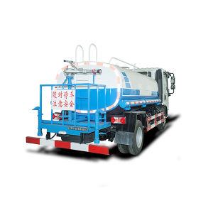 4000L Yuejinシャーシが付いている水まきのスプリンクラーのトラック
