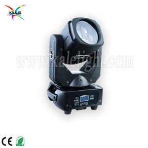 4PCS 25W LEDの段階ライト極度のビーム移動ヘッド