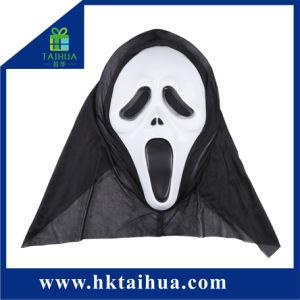 China Geistermaske, Geistermaske China Produkte Liste de.Made-in ...