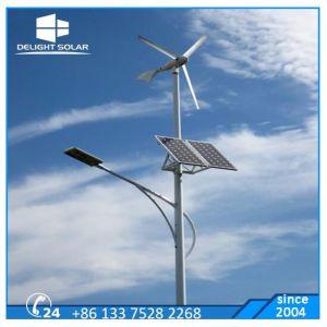 Schaufel-Wind-Turbine des Dauermagnetgenerator-200With300With400W horizontale der Mittellinien-drei