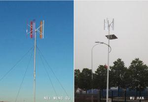 H-Tipo generatore di CA 12V/24V 200W di turbina verticale del vento di asse